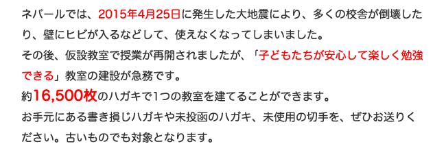 2015-SGP_03