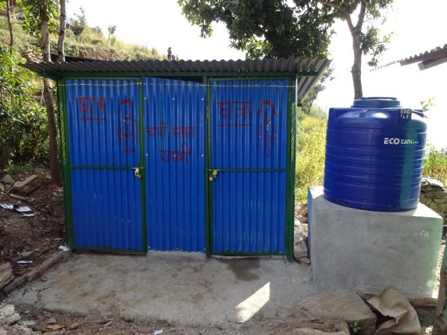 Toilet of Bhimeswor PS Tauthali