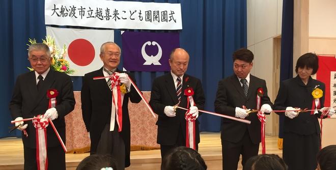 左から2番目が戸田公明さん