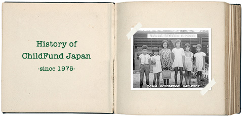 History Of ChildFund Japan since 1975