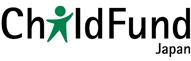 ChildFund Japan チャイルド・ファンド・ジャパン